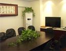 宜鑫会议室