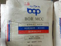 俄罗斯硼酸